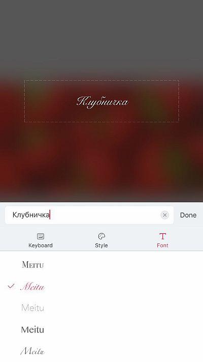 Изменение шрифта