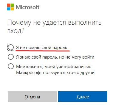 Выбор варианта