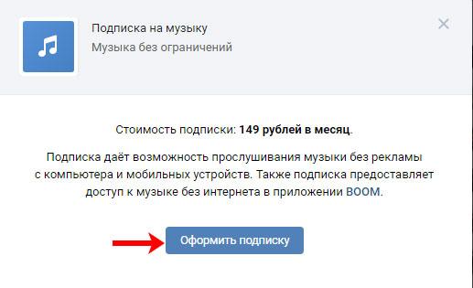 Клик по кнопке