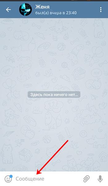 Пишите текст