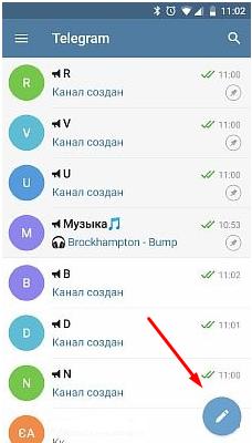 """Вызов меню """"Новое сообщения"""""""