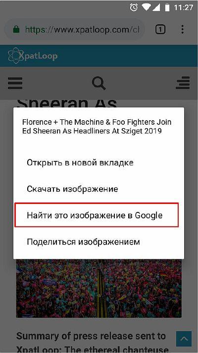 Примения автоматического поиска Google через url-адрес