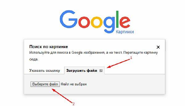 Загрузка фотографии на сервер Гугл