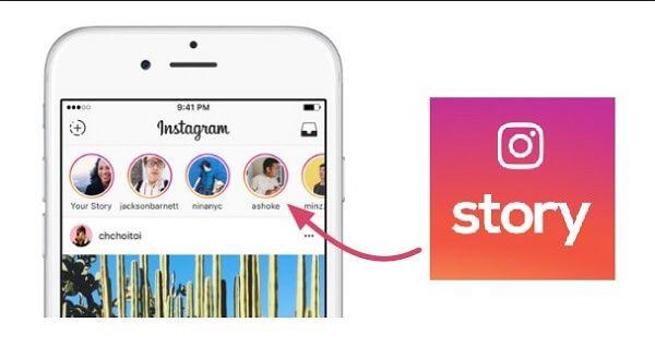 Как сохранить историю в Инстаграме чужую или свою