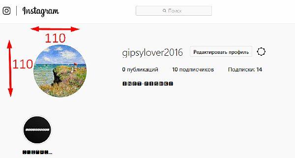 Соотношение сторон загруженной аватарки Инстаграм