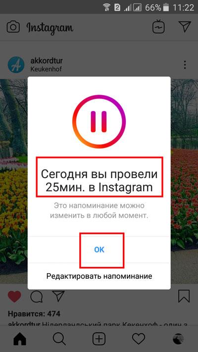 """Информация об истекшем времени. нажатие кнопки """"ОК"""""""