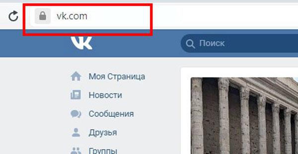 Указание на домен официального сайта ВК