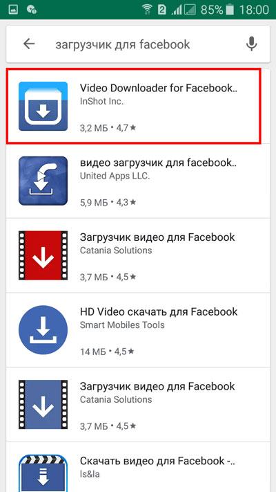 Ввод в строку поиска «загрузчик для facebook». Выбор верхнего приложения