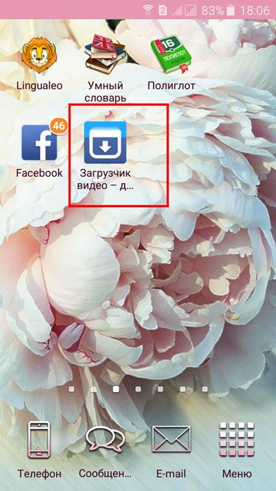 Выбор приложения Video Downloader for Facebook на телефоне