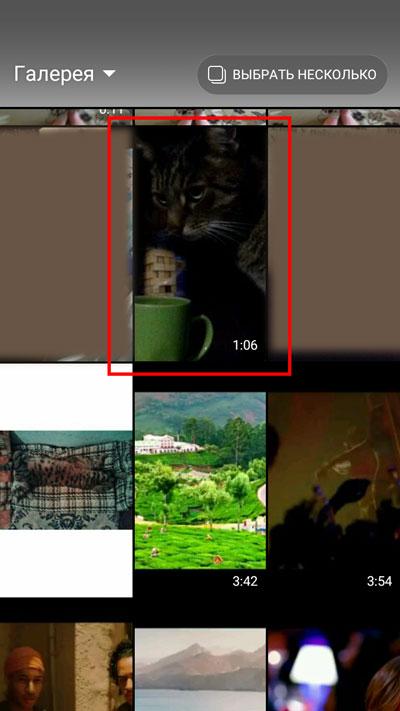 Выбор видео из галереи