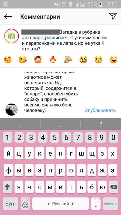 Текст добавлен