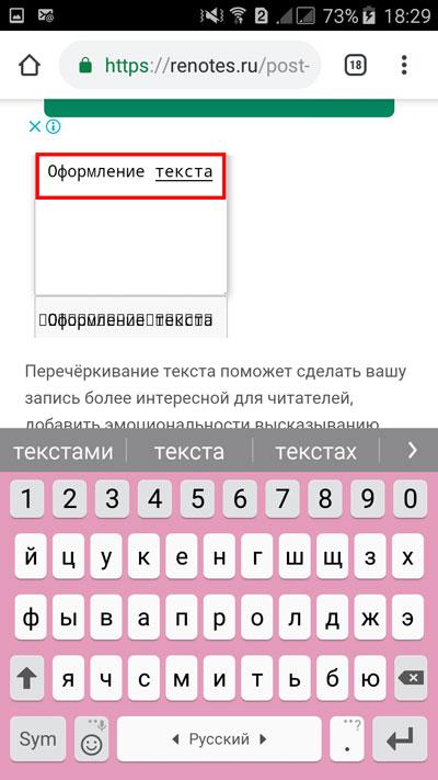 Введение текста