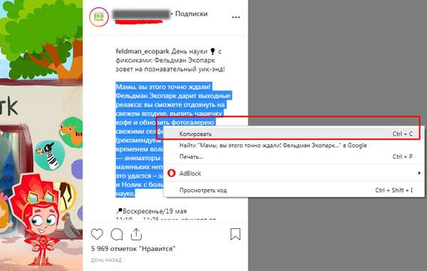 """Выбор строки """"Копировать"""""""