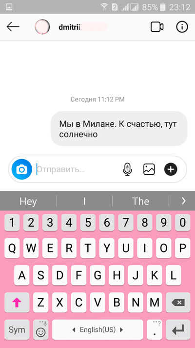 Сообщение отправлено