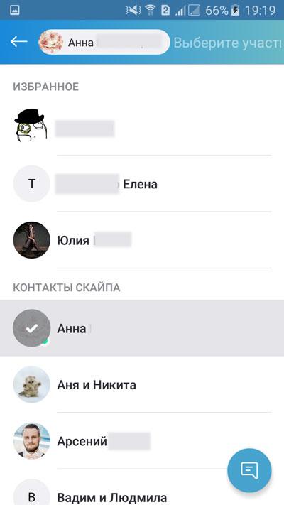 Выбор пользователей