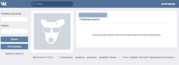 Пустой аккаунт