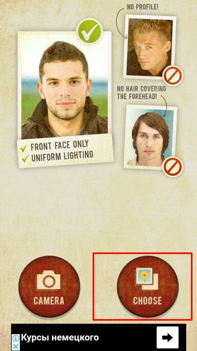 Выбор иконки «Сhoose»