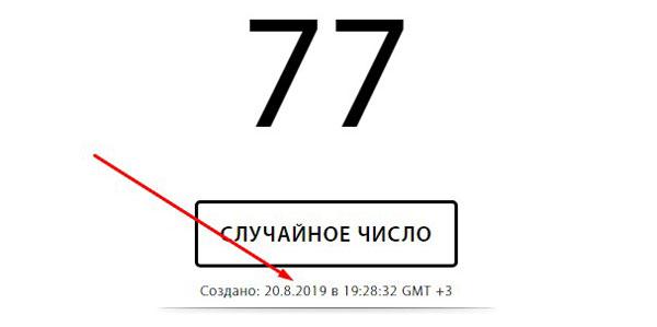 Указание даты и времени