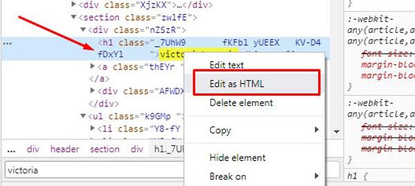 Выбор «Edit as HTML»