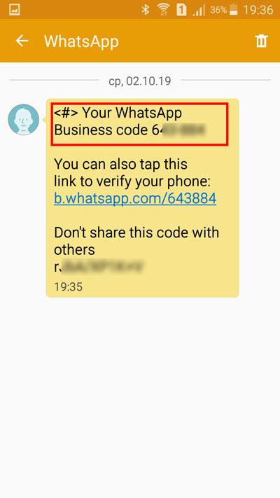 СМС с кодом