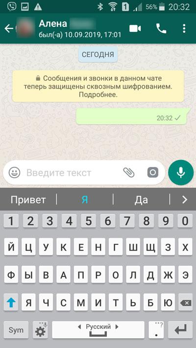 Отправлено пустое сообщение