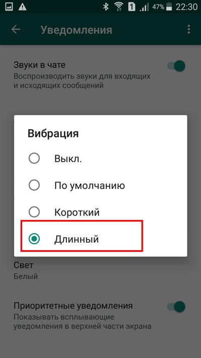 """Выбор """"длинный"""""""