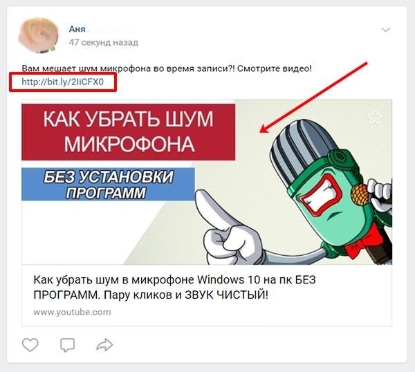 Прямая ссылка Вконтакте на видео с YouTube канала