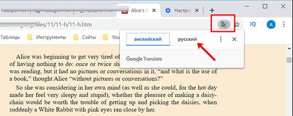 Выбор языка для перевода сайта