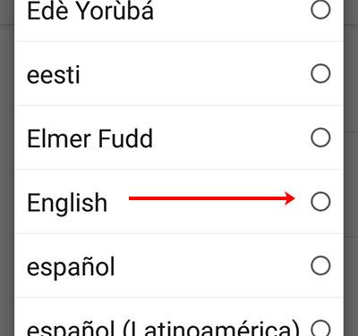 Список доступных диалектов