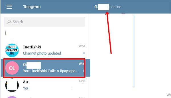 Веб версия Телеграмм