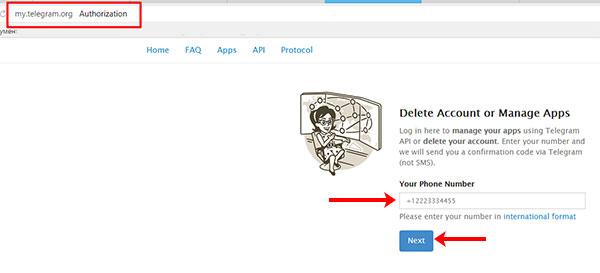 Официальная страница для удаления Телеграмм