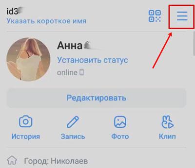 Кнопка вызова контекстного меню